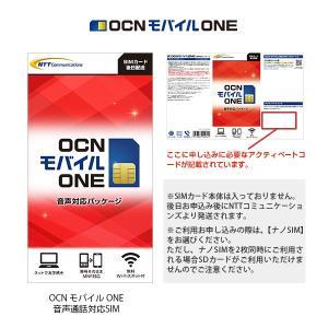 ASUS ZenFone  Live (ZB501KL) + 選べるOCNモバイルONEセット 【送料無料】|goo-simseller|06