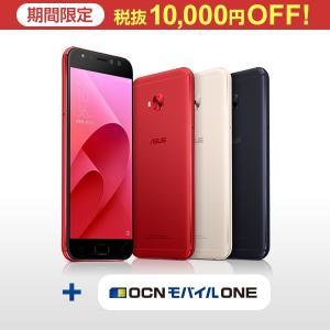 ASUS ZenFone 4 Selfie Pro(ZD552KL) + 選べるOCNモバイルONEセット 【送料無料】|goo-simseller