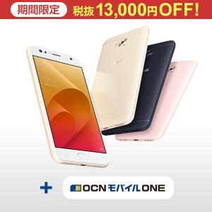 ASUS ZenFone 4 Selfie (ZD553KL)+ 選べるOCNモバイルONEセット 【送料無料】|goo-simseller