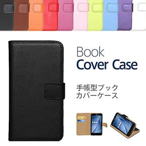 ZenFone3 5.2インチ ZE520KL 手帳型ブックカバーケース (全10色)【メール便送料無料】|goo-simseller