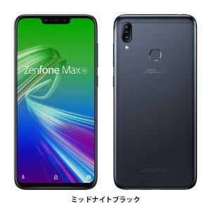 ASUS ZenFone Max (M2) (ZB633KL) 本体 + OCN モバイル ONE スマホセット 音声契約必須|goo-simseller|02