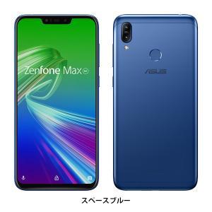 ASUS ZenFone Max (M2) (ZB633KL) 本体 + OCN モバイル ONE スマホセット 音声契約必須|goo-simseller|03