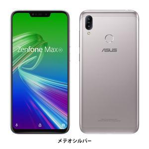 ASUS ZenFone Max (M2) (ZB633KL) 本体 + OCN モバイル ONE スマホセット 音声契約必須|goo-simseller|04