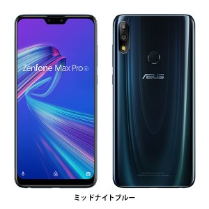 ASUS ZenFone Max Pro (M...の詳細画像1