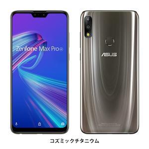 ASUS ZenFone Max Pro (M...の詳細画像2