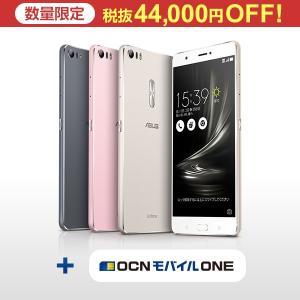 ASUS ZenFone 3 Ultra (ZU680KL)+ 選べるOCNモバイルONEセット 【送料無料】|goo-simseller