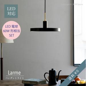Cache-Cache(カシュカシュ) ペンダントライト LED電球つき 照明 おしゃれ スチール  北欧 白色 黒 ホワイト ブラック ダイニング LED対応 送料無料 アンレック|goocafurniture