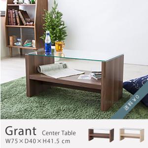 センターテーブル ローテーブル リビングテーブル ガラステーブル 収納 棚付き 一人暮らし シンプル ナチュラル ブラウン 北欧 幅75 奥行40 高41.5cm 送料無料|goocafurniture