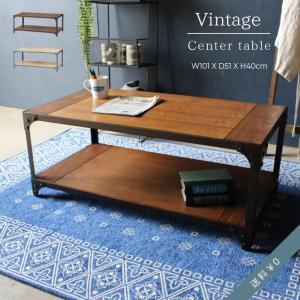 センターテーブル ローテーブル 木製 おしゃれ 黒 グリーン ブラウン ラック 収納 ヴィンテージ インダストリアル 幅101cm 高さ40cm|goocafurniture