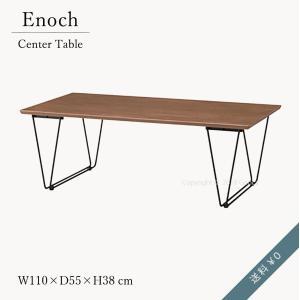 センターテーブル ローテーブル 木製 スチール アイアン風 おしゃれ ブラウン 茶 インダストリアル ブルックリン ヴィンテージ 北欧 幅110 奥行55 高38cm|goocafurniture