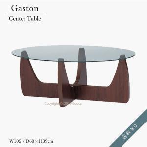 センターテーブル ローテーブル ガラステーブル 両面使用 2way リバーシブル 楕円形 オーバル型 シンプル おしゃれ ブラウン 北欧 幅105 奥行60 高39cm|goocafurniture