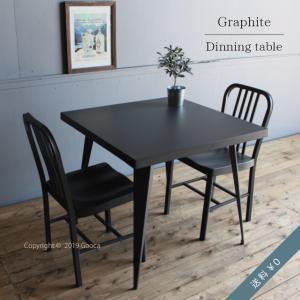 ダイニングテーブル 2人掛け W81.5×D81.5×H72cm スチール 黒 ブラック シンプル モダン インダストリアル風 おしゃれ|goocafurniture