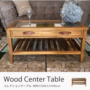 コレクションテーブル  センターテーブル ローテーブル おしゃれ  天然アカシア ガラス天板 W90 X D44.5 X H45|goocafurniture