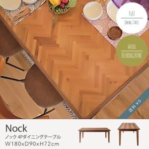 Nock(ノック) ダイニングテーブル 天然木 アカシア ヘリンボーン ウッド おしゃれ W180xD90xH72cm|goocafurniture