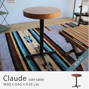 サイドテーブル ミニテーブル 円形 ラウンド ソファ 木製 ブラウン アイアン 幅40 奥行40 高50cm おしゃれ 北欧 インダストリアル ブルックリン リビング|goocafurniture