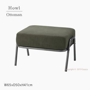 オットマン 幅65 奥行き50 高さ41cm コンパクト おしゃれ 小さい ソファ ottoman 椅子 カーキ アイアン風 スチール脚 ヴィンテージ風 送料無料|goocafurniture