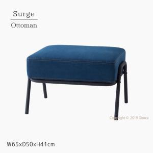 オットマン 幅65 奥行き50 高さ41cm コンパクト おしゃれ 小さい ソファ ottoman 椅子 デニム アイアン風 スチール脚 ヴィンテージ風 送料無料 足置き台|goocafurniture