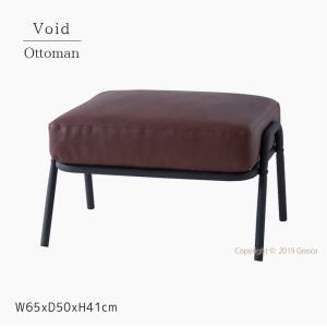 オットマン 幅65 奥行き50 高さ41cm コンパクト おしゃれ 小さい ソファ ottoman 椅子 ブラウン アイアン風 スチール脚 ヴィンテージ風 送料無料 ソフトレザー|goocafurniture