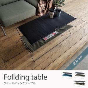 フォールディングテーブル 折りたたみテーブル アウトドア ピクニック おしゃれ シンプル 折り畳み ポータブル 収納|goocafurniture