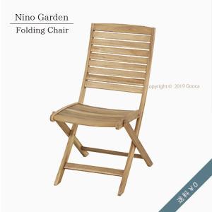 ガーデンチェア 屋外 椅子 庭 テラス バルコニー 折りたたみチェア コンパクト おしゃれ シンプル 折りたたみ 木製|goocafurniture