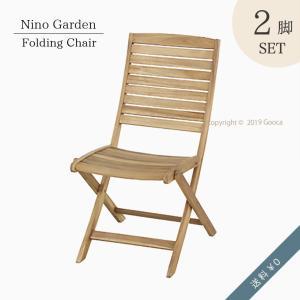 ガーデンチェア 2脚セット 屋外 椅子 庭 テラス バルコニー 折りたたみチェア コンパクト おしゃれ シンプル 折りたたみ 木製|goocafurniture
