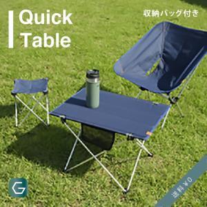 アウトドアテーブル 折りたたみテーブル アウトドア ピクニック フェス おしゃれ シンプル 折り畳み ポータブル 収納 軽量 BBQ|goocafurniture
