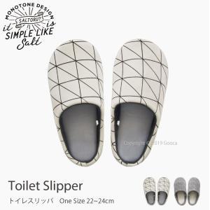 スリッパ トイレスリッパ 室内用 室内履き おしゃれ シンプル ホワイト グレー 洗える 北欧 モノトーン|goocafurniture