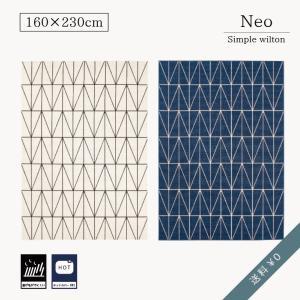 Neo 160x230cm ラグ カーペット シンプル 幾何学模様 ネイビー ホワイト 白色 おしゃれ ホットカーペット対応 日本製 送料無料 オールシーズン 北欧|goocafurniture