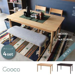 ダイニングテーブル 4点セット 4人掛け モタダイニングセット ダイニングテーブルセット テーブル チェア ベンチ おしゃれ 北欧 ナチュラル 幅130cm|goocafurniture