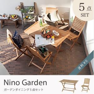 ガーデンダイニングセット テーブル チェア 屋外 机 庭 テラス バルコニー 折りたたみテーブル コンパクト おしゃれ シンプル ダイニングテーブル 木製|goocafurniture