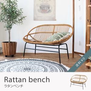 ラブチェア ラタン 2人用チェア ベンチ おしゃれ 室内 ガーデン バルコニー 椅子 北欧 玄関 部屋|goocafurniture
