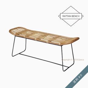 ベンチ ラタン おしゃれ 室内 ガーデン バルコニー 椅子 背もたれなし 北欧 玄関 部屋|goocafurniture