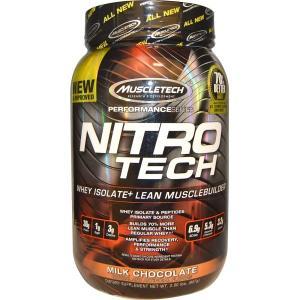 Nitro-Tech ニトロテック プロテイン ミルクチョコレート味  907g 海外直送品 送料無料