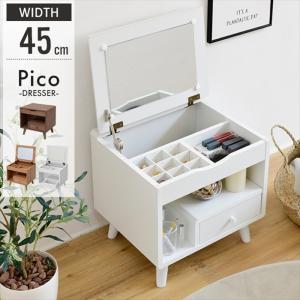 ドレッサー 45 dresser Pico series ドレッサー デスク ロータイプ 鏡台 収納付き テーブル 化粧台 ローテーブル ミニ 鏡 ミラー 一面ドレッサー 木製の写真
