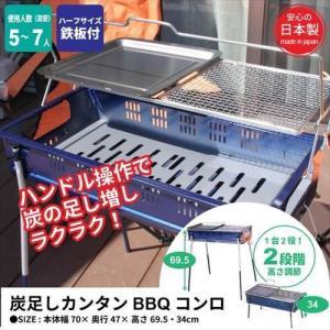 バーベキューコンロ 鉄板付き 5〜7人用 BBQコンロ スタ...