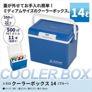 クーラーボックス 14L 小型 クーラーBOX クーラーバッグ ランチボックス クーラー 保冷 冷蔵...