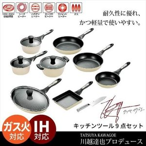 \当店ではただ今、プレミアム会員様へ全商品 割引価格でご提供中/  TATSUYA KAWAGOE ...