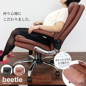 オフィスチェア レザー 事務椅子 パソコンチェア オフィスチェアー ポケットコイル ワークチェア ロッキング 学習チェア 学習椅子 椅子 社長椅子 パソコンの写真