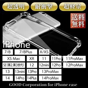 iPhone11 iPhone11Pro iPhone11ProMax  iPhoneXR iPho...