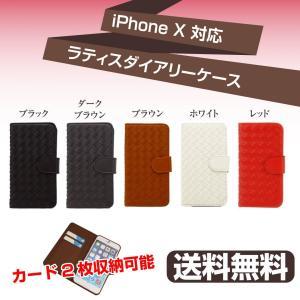 sports shoes ba515 c6437 ボッテガ スマホケース XS(iPhone用ケース)の商品一覧 スマホ ...