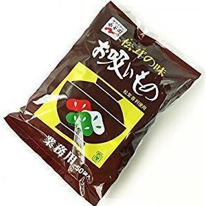 【送料無料】【永谷園】松茸の味 お吸いもの 3g×50袋入り 業務用 お吸い物 土用の丑【ポイント消化】|good-eight