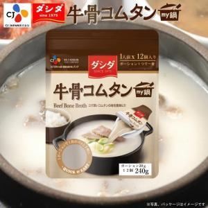 ダシダ 牛骨コムタンスープ 20g×12個入(240g)|good-eight