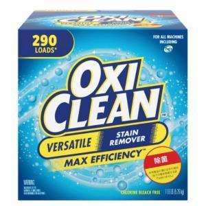 【アメリカ製】OXICLEAN オキシクリーン マルチパーパスクリーナー 大容量 5.26kg  good-eight