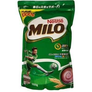 Nestle ネスレ MILO ミロ 大容量 700g ココア チョコレート風味|good-eight