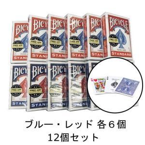 トランプ BICYCLE バイスクル マジック ポーカーサイズ  1ダース 赤青 各6個 12個セット バイシクル 手品 マジシャン御用達 カー…|good-eight