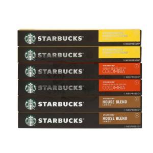 【送料無料】ネスプレッソ スターバックス カプセル コーヒー 2種 ハウスブレンド 30カプセル コロンビア 20カプセル ネスレ カプセル 互換  STARBUCKS NESPRE…|good-eight