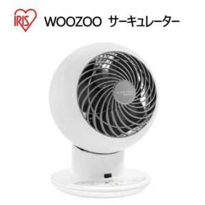 アイリスオーヤマ 強力コンパクトサーキュレーター PCF-SC15TC-H WOOZOO|good-eight