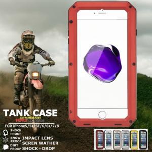 【送料無料】【倒産品】アルミフレーム 強化ガラス iPhone ケース 360° 完全防御 生活防水 防塵 最高クラスの 耐衝撃性 good-eight