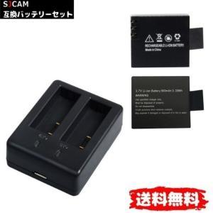 訳あり SJCAM 純正バッテリー対応 USB 充電器  同時 充電 & バッテリーセット SJ4000 SJ5000 M10 シリーズ 対応 good-eight