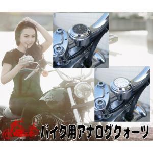 【送料無料】バイク用 愛車に付ける アナログ時計 簡単取り付け デザイン型  時計 バイク【ポイント消化】|good-eight